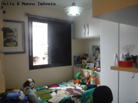 Apartamento à Venda - Vila Bertioga