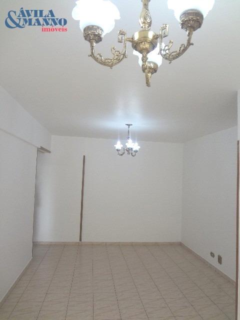 Apartamento para Locação - Belenzinho